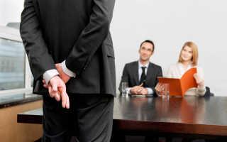 Ходатайство на работника ходатайства на сотрудника