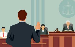 Как воспользоваться помощью свидетеля
