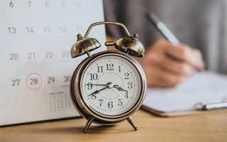 Требование долга, когда истек срок исковой давности