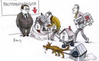 Расприватизация квартиры решается только через суд