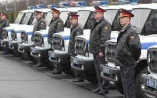 Куда жаловаться на действие полицейских