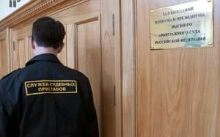 Сомнения в законности действий чиновников