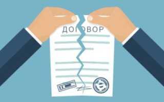 Досрочное расторжение договора аренды и оформление иска