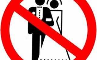 Недействительный брак по причине болезни