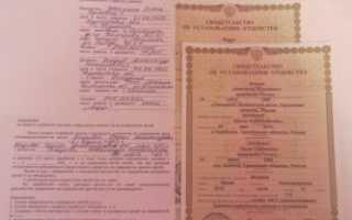 О взыскании алиментов без зарегистрированного брака