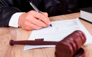 Нужен ли дубликат судебного приказа