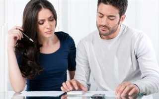 Передумали расходиться, но развод уже оформлен: что делать