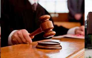 Возникновение обстоятельств, дающих право истребовать имущество из чужого владения
