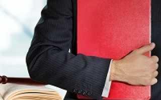 Как поступить, если спорное имущество может перейти в собственность третьих лиц?