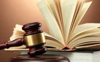Что делать, если отпала потребность в апелляции
