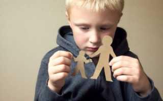 Как лишить супруга прав на ребенка