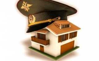 Исковое о приватизации военного жилья