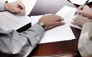 Что делать если нотариус не хочет удостоверять сделку