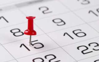 Восстановление срока исковой давности судом: основания и порядок восстановления срока