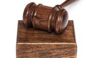 Восстановление сроков обращения в суд по трудовым спорам. Заявление о восстановлении срока обращения