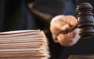 Как оформляется апелляционная жалоба