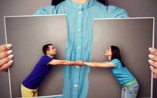 Как выселить бывшую супругу