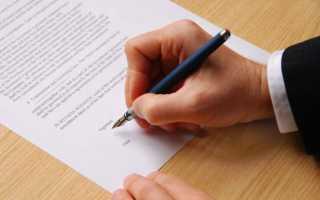 Отзыв на апелляционную жалобуотзыва на апелляционную жалобу
