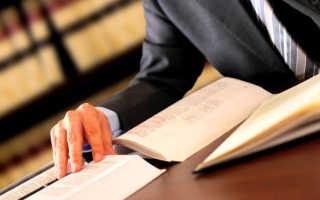 Восстановление срока для подачи апелляции