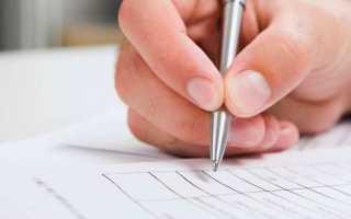 Допуск к работе сотрудника без разрешения работодателя