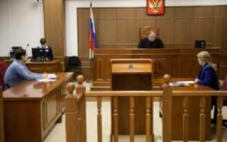 Возможно ли отложение судебного заседания