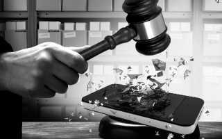 Можно ли использовать на судебном заседании телефон в режиме съемки