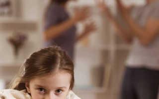 Куда обращаться для разрешения семейных споров