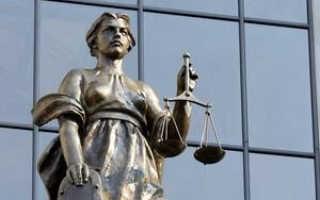 Нужны образцы для жалобы в Арбитражный суд