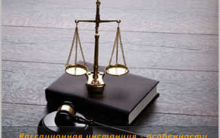Кассационная жалоба в арбитражный суд