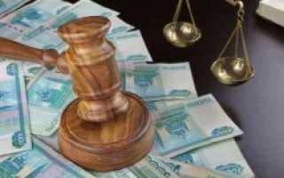Какие должны быть исковые требования в случае необходимости требовать свои деньги у работодателя через суд