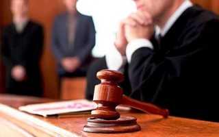 Обжалование решения суда в гражданском процессе