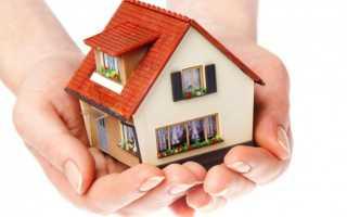 Не предоставляют возможность приватизировать жилье