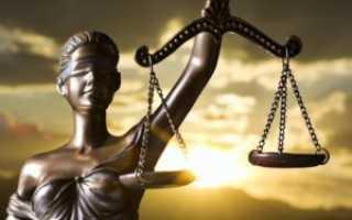 Как составить жалобу на адвоката, который меня обманул