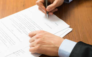 Как расторгнуть договор: надо ли обращаться в суд или нет