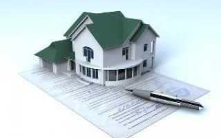 Как доказать своё право на дом