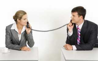 Субординация в деловых отношениях: что это и зачем