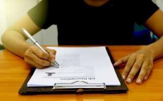 Структура трудового договора менеджера по продажам: правила оформления