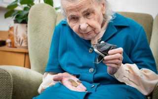 Что делать, если пенсию без предупреждения урезали