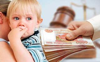 Можно ли решить вопрос в суде по уменьшению алиментов