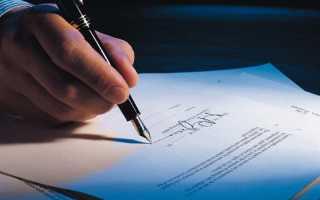 Кем и когда должен быть оповещен ответчик при подаче на него иска?