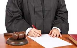 Можно ли отменить судебное решение