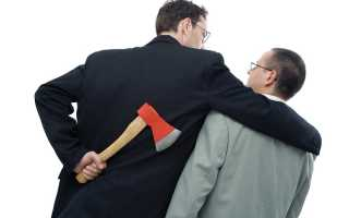 Столкнулись с непрофессионализмом адвоката