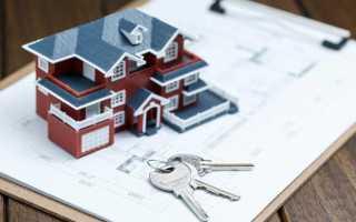 Право наследственности, как решить вопрос с квартирой