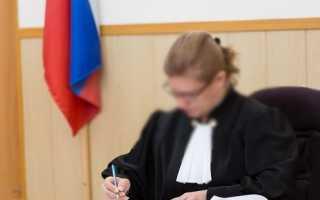 Что делать, если судья необоснованно оставил поданный иск без дальнейшего движения?