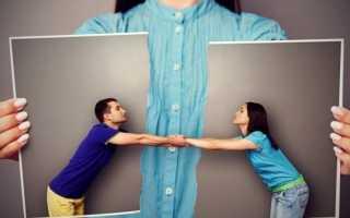 Жена не соглашается на развод: как поступить