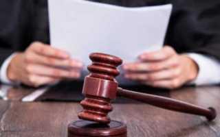 Как через суд получить премиальные