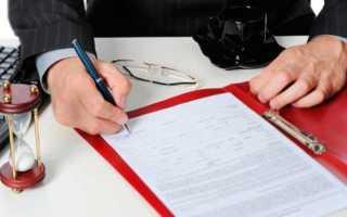 Как ответчику признать выразить свое согласие с иском