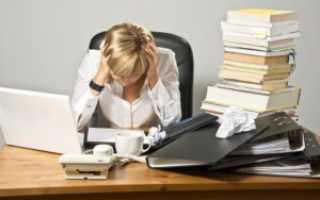 Исковые требование о выплате премиальной оплаты за совмещение профессий