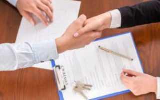 Сервитут на земельный участок: договор о сервитуте земельного участка