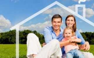Можно ли получить жильё молодой семье